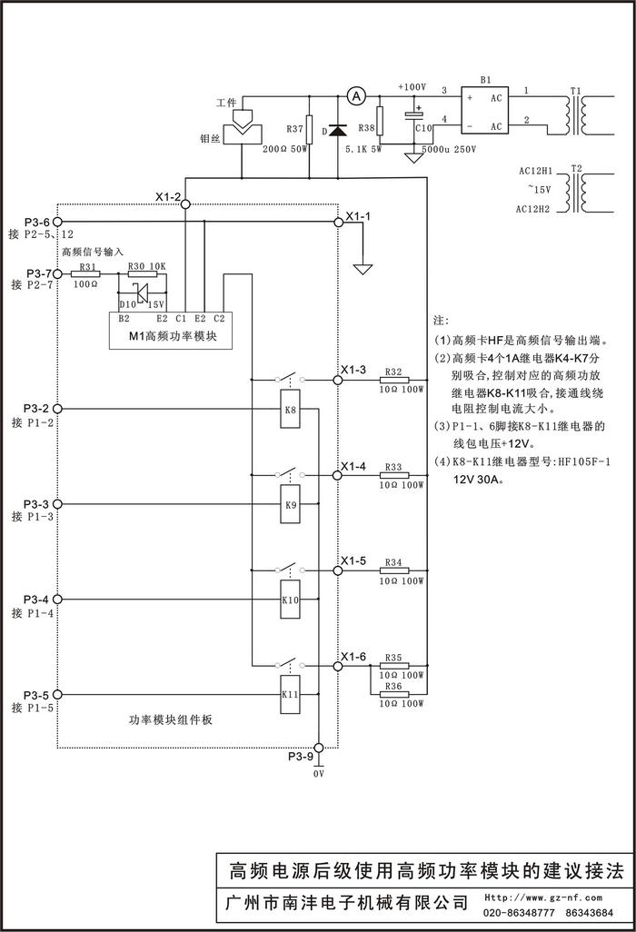 电路 电路图 电子 户型 户型图 平面图 原理图 700_1026 竖版 竖屏